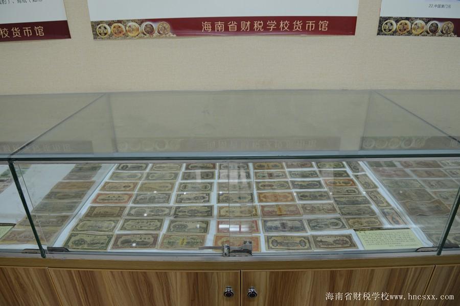 学¤校货币展示馆