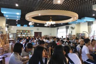 海南省财税学校 第十五届读书交流座谈会顺利召开
